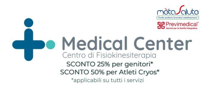 sponsor-medical-center